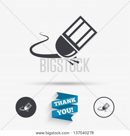 Eraser icon. Erase pencil line symbol. Correct or Edit drawing sign. Flat icons. Buttons with icons. Thank you ribbon. Vector