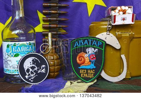 ILLUSTRATIVE EDITORIAL.Avatar.Unformal chevron of Ukrainian army for alcohol addictive soldiers.EU Flag as background.Ukraine protect Europe from Russian Army.June 23,2016 in Kiev, Ukraine