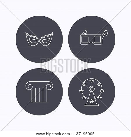 Mask, 3d glasses and column icons. Ferris wheel linear sign. Flat icons in circle buttons on white background. Vector
