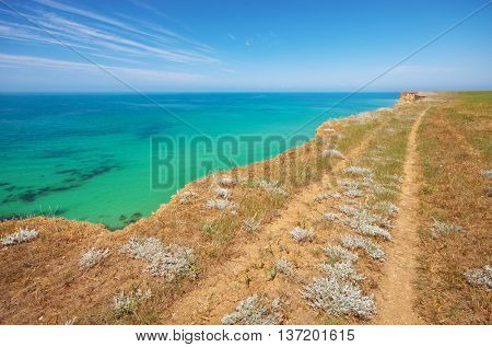 Beautiful nature. Footpath road and seascape.