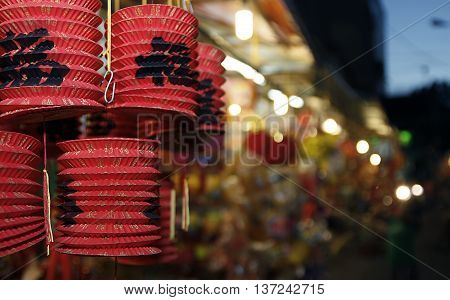 Red lantern on the street for mid autumn festival