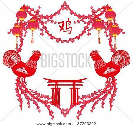 year of rooster design for Chinese New Year celebration ,vector illustration