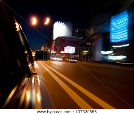 Horizontal vivid motion car speed abstraction background backdrop