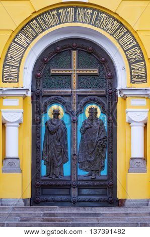 Entrance gates to ancient Vladimir's church in Kiev - one of the most popular religious places of the city Ukraine