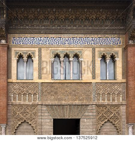 SEVILLE, SPAIN - September 12, 2015: Detailed view of the mudejar facade of the King Peter of Castile in the Alcazar Royal of Seville on September 12, 2015 in Seville, Spain