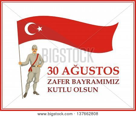 Greeting card Turkey National Day Victory 30 August . The standard-bearer in a military uniform of the early 20th century holds a flag of Turkey