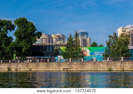 YEKATERINBURG RUSSIA - AUGUST 24 2013. Architecture cityscape - business and administrative buildings on the embankment of the Iset river and Concert Theatre Cosmos on the foreground