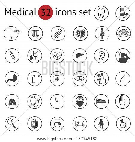 Human organs and medical elements. Set of 32 monochrome icons, vector