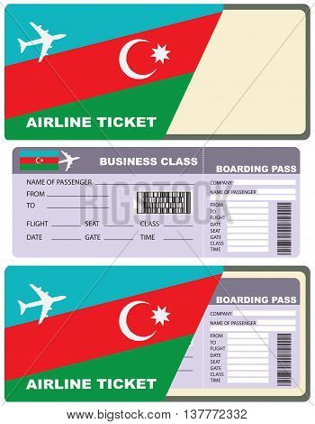 Airline tickets to business class for the flight to Azerbaijan. Ticket included with the service envelope.