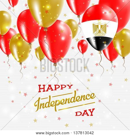Egypt Vector Patriotic Poster. Independence Day Placard With Bright Colorful Balloons Of Country Nat