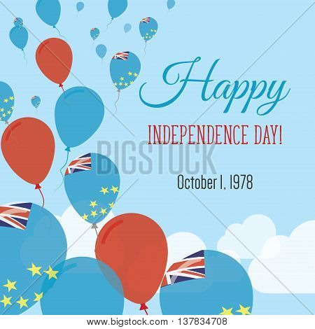 Independence Day Flat Greeting Card. Tuvalu Independence Day. Tuvaluan Flag Balloons Patriotic Poste