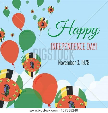 Independence Day Flat Greeting Card. Dominica Independence Day. Dominican Flag Balloons Patriotic Po