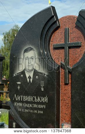 Lesnoye (Forest) Cemetery.Graves of Ukrainan army and nationalist formations soldiers died during Ukrainian Civil War 2014-16 at Donbas. At July 9,2016 in Kiev,Ukraine
