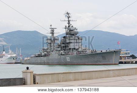 NOVOROSSIYSK, RUSSIA-JUNE 30, 2013. Artillery cruiser