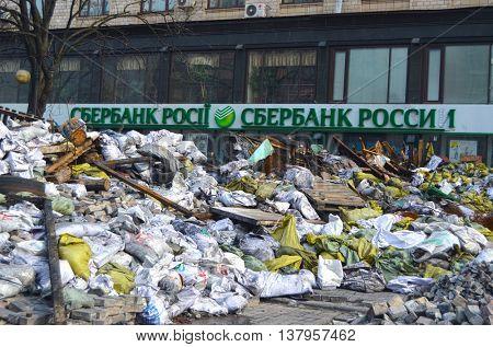 Downtown of Kiev,vandalised during Revolution of Dignity April 19, 2014 Kiev, Ukraine