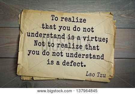 Lao Tzu (ancient Chinese philosopher VI-B BC. E) the citation. To realize that you do not understand is a virtue; Not to realize that you do not understand is a defect.