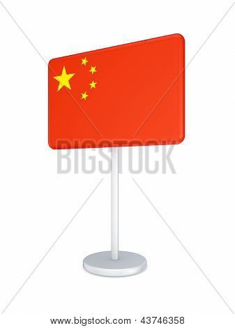 Bunner with flag of China.