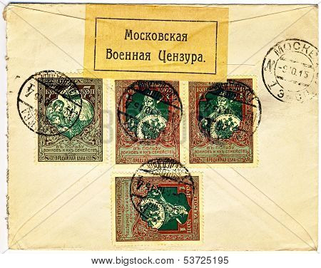 Back side of an old Russian military censored letter