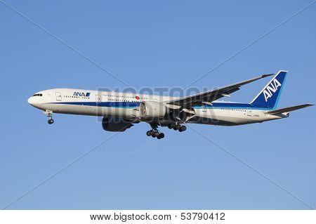 All Nippon Airways aircraft landing