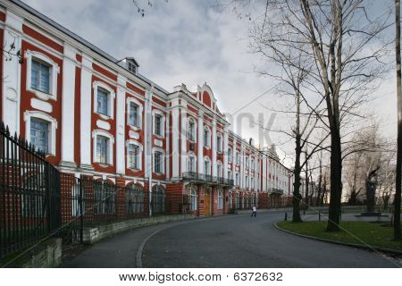 The Building Of St. petersburg State University, Russia