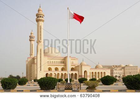 Al-Fateh Grand Mosque - Manama, Bahrain