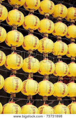 Wall Of Yellow Lanterns
