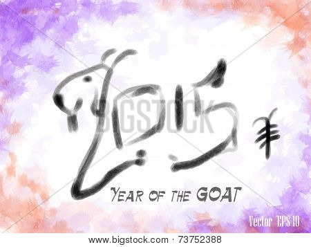 Vector watercolor illustration of 2015 Chinese New Year. Year of