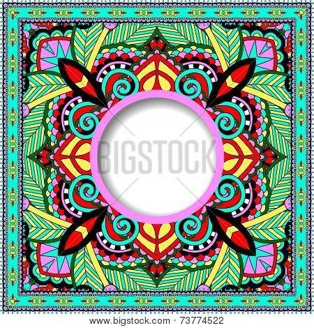 decorative pattern of ukrainian ethnic carpet design with place