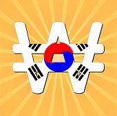 picture of won  - Korean Won with sunburst vector illustration  - JPG