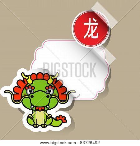 Chinese Zodiac Sign dragon sticker