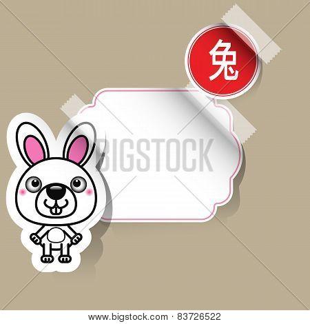 Chinese Zodiac Sign rabbit sticker
