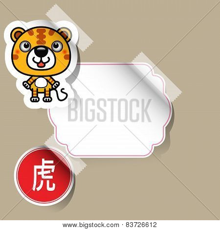 Chinese Zodiac Sign tiger sticker