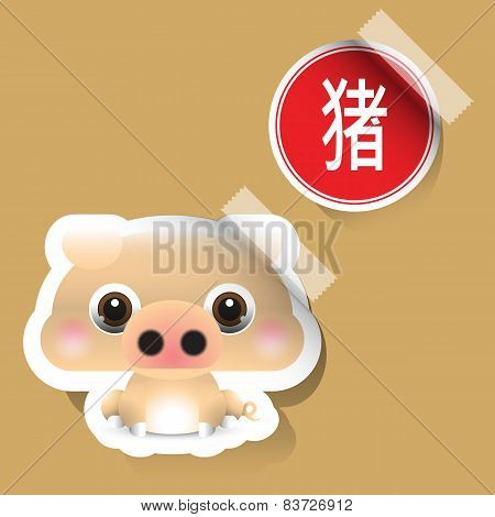 Chinese Zodiac Sign Pig Sticker