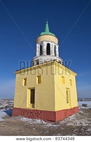 Tower on Fox (Bald) hill. Nizhny Tagil. Sverdlovsk region. Russia.