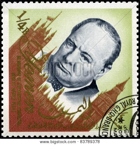 Sir Winston Churchill Used Postage Stamp
