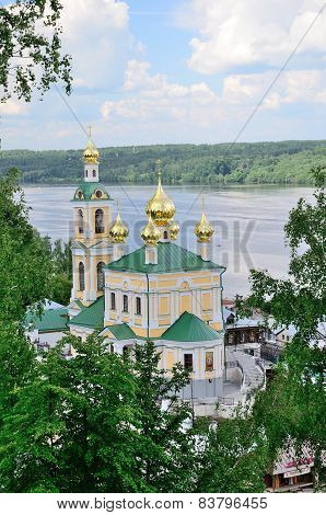 Plyos, Russia. Church Of The Resurrection Over River Volga.