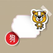 pic of cattle dog  - Chinese Zodiac Sign dog sticker with place for your text - JPG