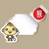 image of chinese zodiac  - Chinese Zodiac Sign monkey sticker with place for your text - JPG