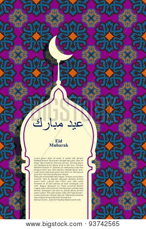 Eid Mubarakr. Holiday Ramadan  Kareem. Islamic pattern with mosque. Greeting card  text  islam east