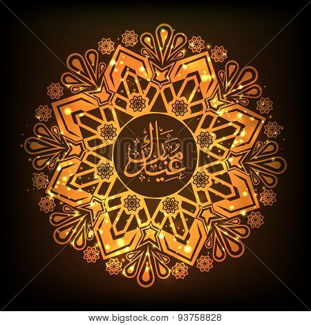 Beautiful golden floral design decorated greeting card with Arabic Islamic calligraphy of text Eid Mubarak for holy Islamic festival celebration.