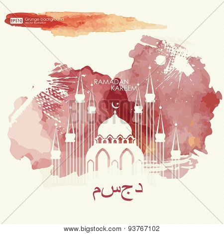 Beautiful mosque, made by colors splash for Islamic holy month of prayers, Ramadan Kareem celebrations. Mosque for Islamic holy month of prayer, Ramadan Kareem celebration. Print grunge background.