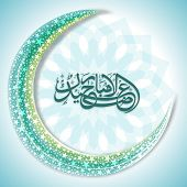 picture of crescent  - Beautiful stars decorated creative crescent moon with Arabic Islamic calligraphy of text Eid Mubarak on shiny sky blue background for famous festival of Muslim community - JPG