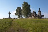 foto of backwoods  - Church of All Saints Resplendent in the Siberian Land was built in 2002 - JPG