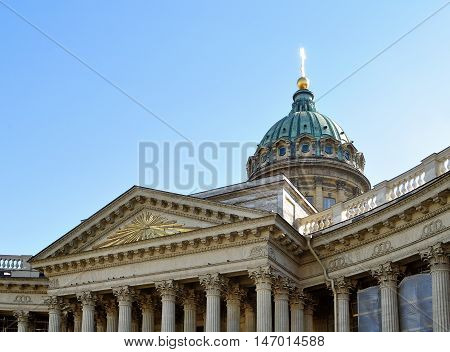 Closeup of Kazan Cathedral in St Petersburg. Kazan Cathedral in St Petersburg Russia under clear sunset sky. Soft filter processing. Architecture landscape of St Petersburg landmark