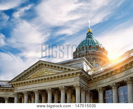 Closeup of Kazan Cathedral in St Petersburg. Kazan Cathedral in St Petersburg Russia at the sunset with shining sunlight. Soft focus applied. Architecture colorful view of St Petersburg famous landmark
