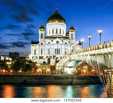 Night panoramic Russian Orthodox Cathedral of Christ the Saviour. Russia, Moscow