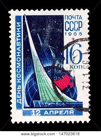 Ussr - Circa 1965