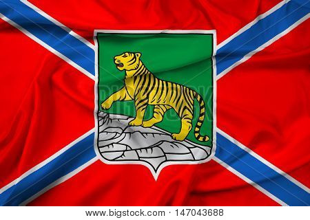 Waving Flag Of Vladivostok, Primorsky Krai, Russia