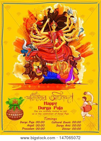illustration of goddess Durga in Subho Bijoya (Happy Dussehra) background with bengali text ( sharodiya abhinandan) meaning Autumn greetings