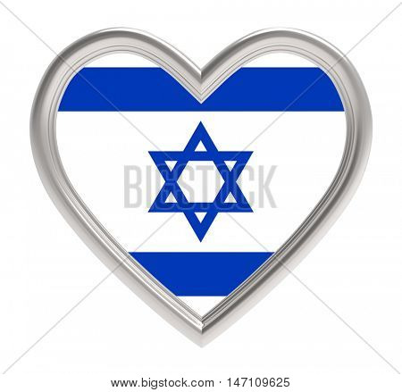 Israeli flag in silver heart isolated on white background. 3D illustration.